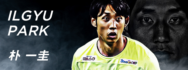 player_banner_sp_image
